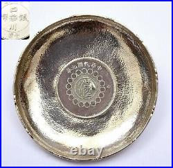 1912's Chinese Sichuan Szechuen Military Sterling Silver Dollar Coin Dish Marked