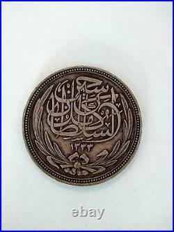 1916 Egypt Silver Lucky Antique Coin 20 Piatres Sultan Hussein Kamel VERY RARE