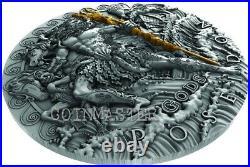2018 2 Oz Silver $2 Niue POSEIDON, GREEK GOD OF OCEANS, Antique Finish Coin