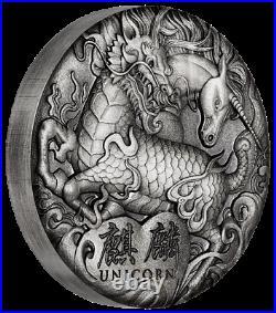 2018 Qi Lin (Unicorn) 2oz Silver Antiqued High Relief Coin