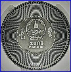 2019 Mongolia 2000 Tog Kalachakra Mandala 3 oz Antique Silver Coin PCGS MS70 FD