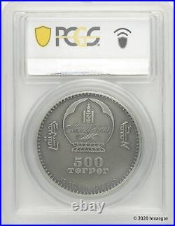 2020 Mongolia 500 Tug Diplocaulus 1oz Antiqued Silver Coin PCGS MS70 FDI