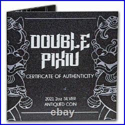 2021 AUS 2 oz Silver Double Pixiu Antiqued (HR, with Box & COA) SKU#234071