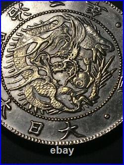 26.81g JAPAN Emperor MEIJI Large Antique Silver 1 Yen Japanese Coin 1870