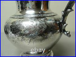 American COIN Silver Engraved Water Pitcher, c. 1850, 820 grams