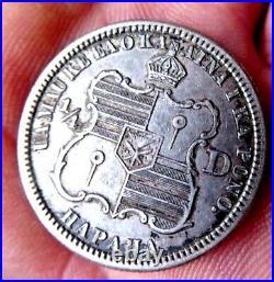 Antique Silver Coin 1883 Hawaii Hawaiian King 1/4 Dollar