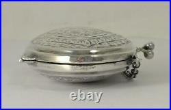 Antique Sterling Silver Coin Purse & Chain (4 ¼) Hallmarked 1918