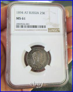 Authentic Antique Russia 1894 25 KOPEK Silver Coin NGC Graded MS 61