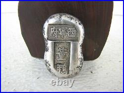 Chinese Antique Old Dynasty Silver Money Coin
