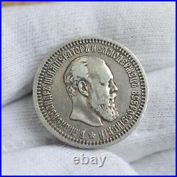 Russia Russian Antique Silver Coin 50 Kopeks 1894