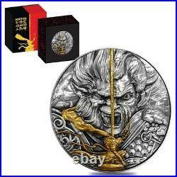 Sale Price 2020 2 oz Silver Niue Monkey King vs Erlang Shen Antiqued Coin